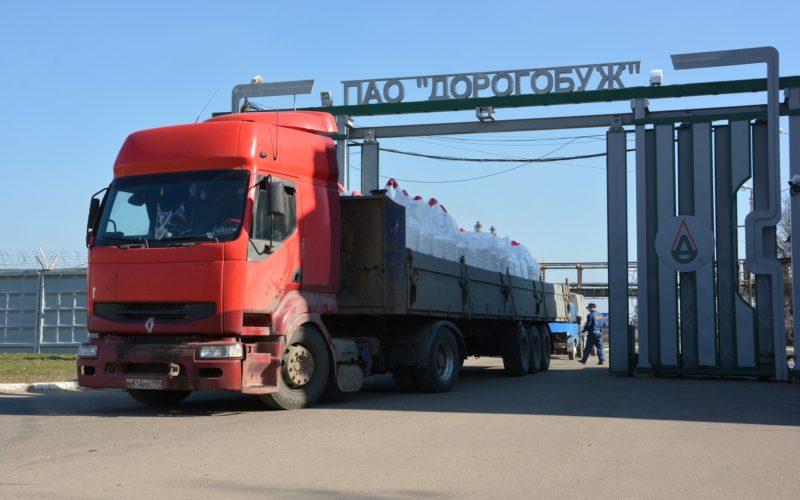 «Дорогобуж» увеличил объем помощи смоленским аграриям
