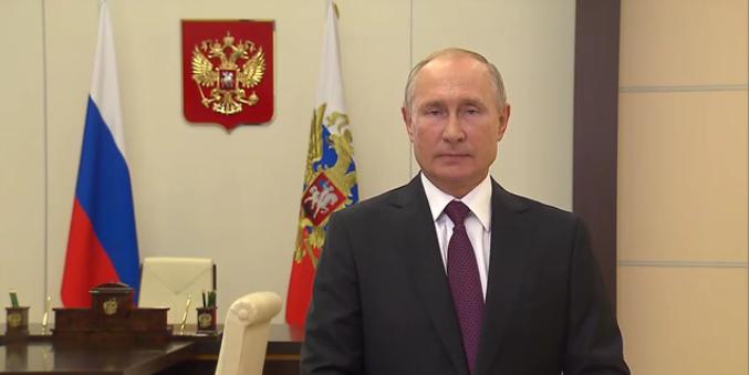Путин, Трамп и Макрон приняли заявление по ситуации в Нагорном Карабахе