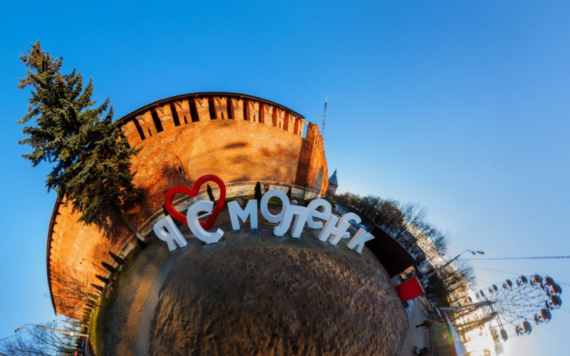 Коллектив редакции издания ПРО РЕГИОН поздравляет смолян с Днем города