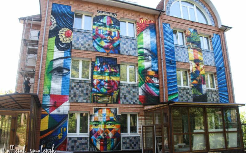 В Смоленске на здании появились разноцветные лица
