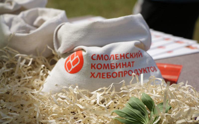 В Смоленске реконструируют комбинат хлебопродуктов