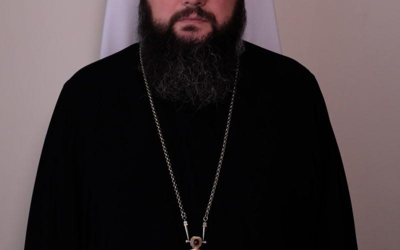 К смолянам обратился митрополит Смоленский и Дорогобужский Исидор