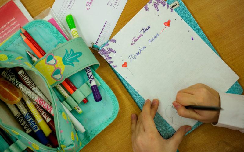 ВСмоленскеи областипроходит акция «Письмо маме»