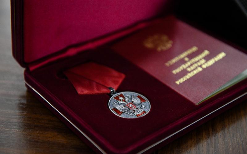 Глава региона принял участие в церемонии вручения смолянам государственных наград
