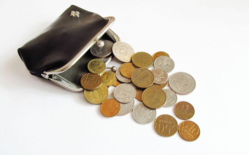 Где в России самые высокие зарплаты и на каком месте в рейтинге Смоленская область