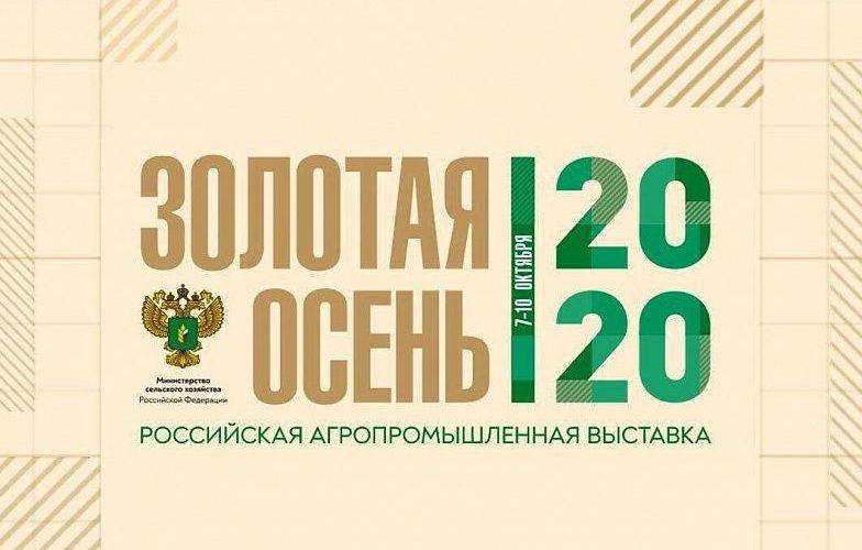Смоленщина взяла серебро во Всероссийском конкурсе в сфере развития сельских территорий
