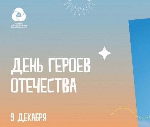 Смолян приглашают стать участниками всероссийского марафона