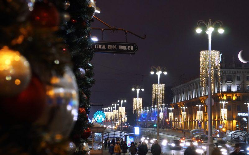 С 21 декабря Белоруссия ограничит выезд граждан из страны