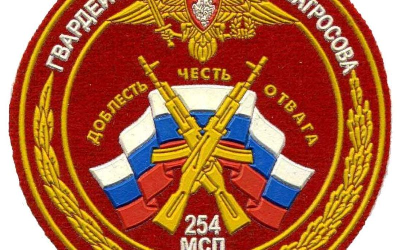 254-му полку, который участвовал в освобождении Смоленщины, вручили Боевое Знамя
