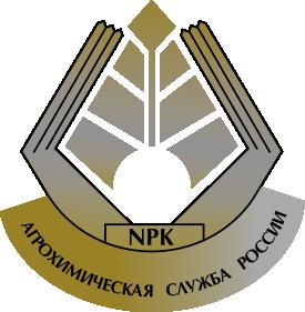 Гос станция агрохимической службы Смоленская
