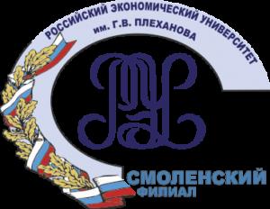 РЭУ Плеханова