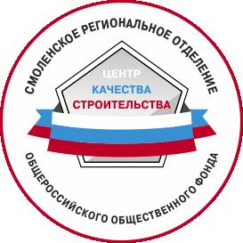 Центр качества строительства