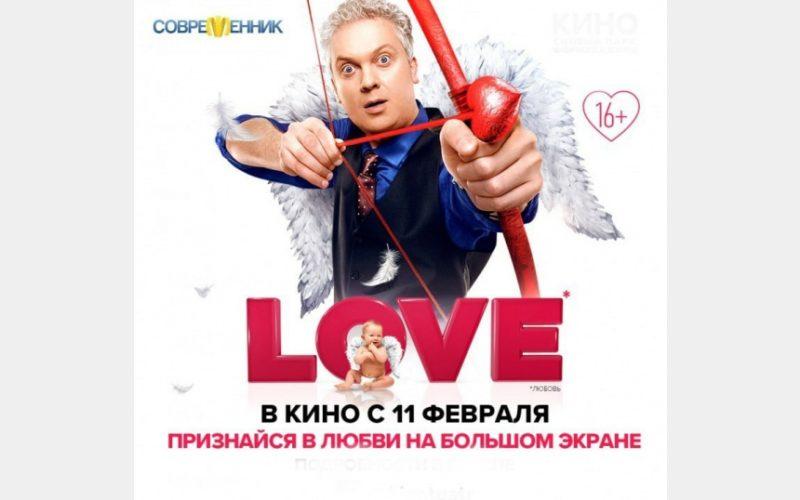 В кинотеатре «Современник» состоится бесплатный показ фильма Сергея Светлакова