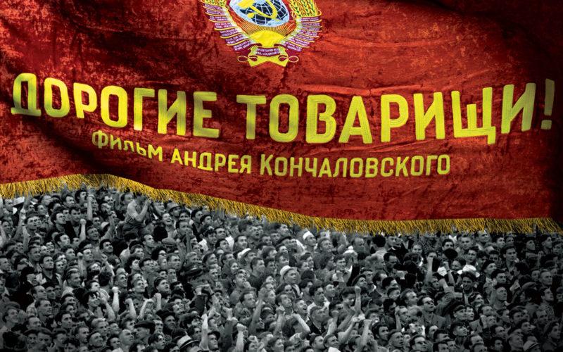 Картина Андрея Кончаловского попала шорт-лист фильмов, которые могут быть номинированы на  «Оскар»
