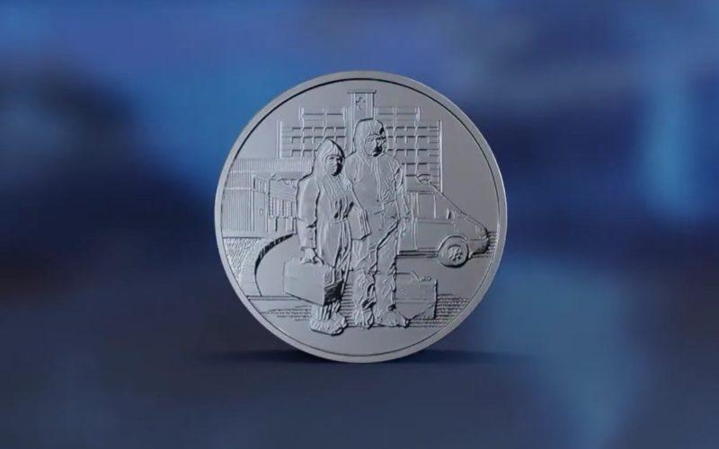 В Смоленское отделение Банка России поступила медицинская коллекционная монета