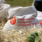 Смоленский комбинат хлебопродуктов получит 200 миллионов на реконструкцию