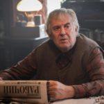 Один из самых ожидаемых российский сериалов про смоленских вампиров выйдет в марте