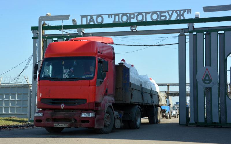 «Акрон» продолжает увеличивать поставки минеральных удобрений на внутренний рынок