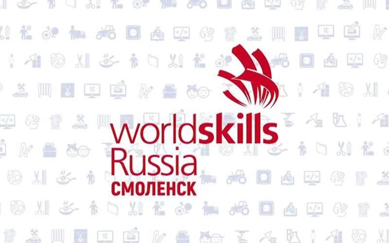 В Смоленской области завершился VI Открытый региональный чемпионат «Молодые профессионалы»