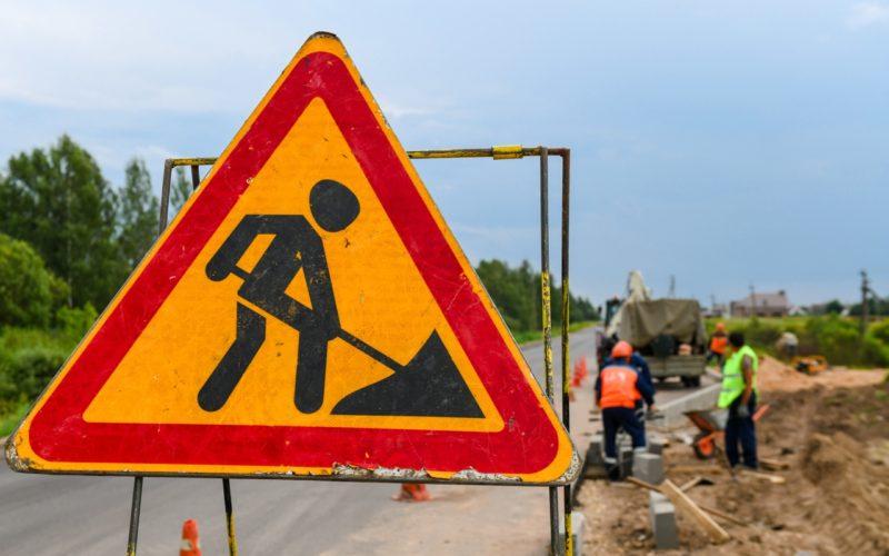 Мартовский ремонт дорог в Смоленске начнется с улицы Пржевальского