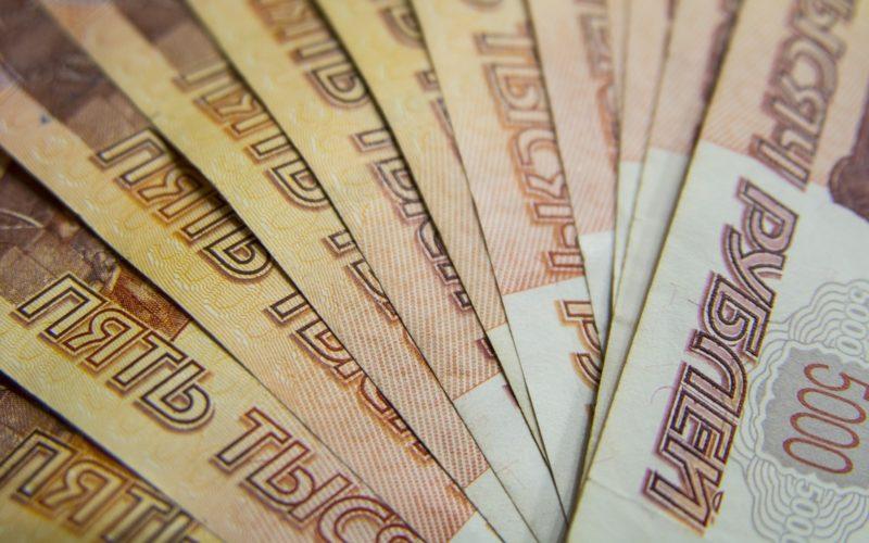 Центральный банк России обновит внешний вид купюр