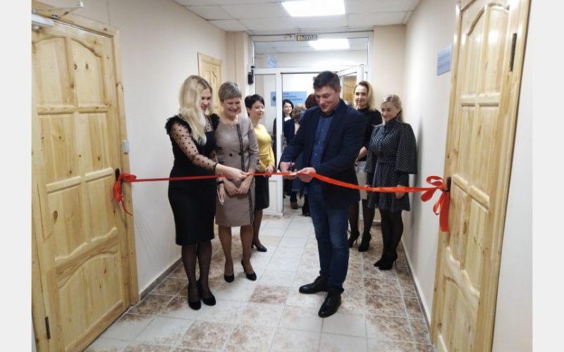 СМУП «Горводоканал» открыл Центр обслуживания клиентов