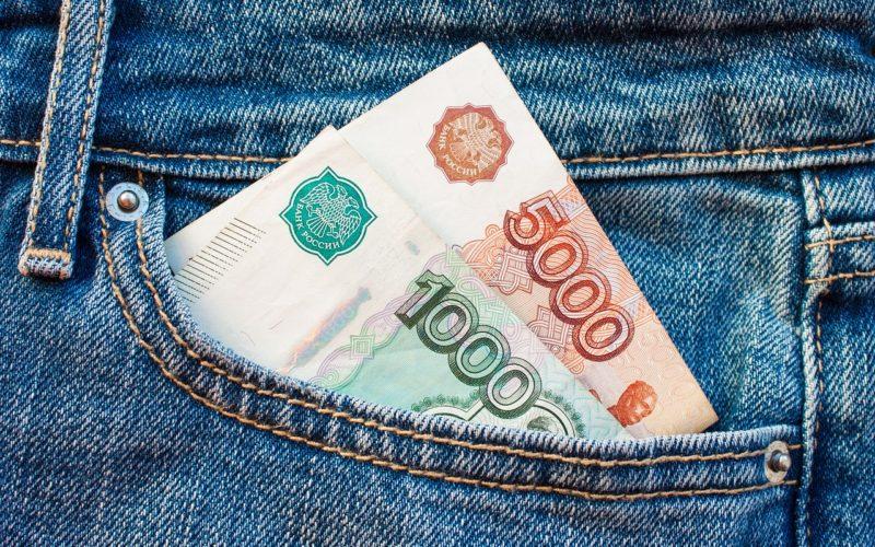 Средняя сумма взятки в прошлом году в Смоленской области составила почти 100 000 рублей