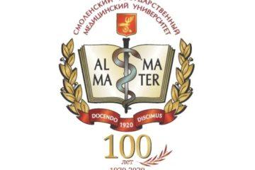 Альма-матер смоленской медицины получила статус федеральной инновационной площадки