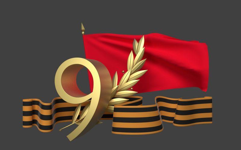 В администрации Смоленска говорили о том, как город отпразднует День Победы