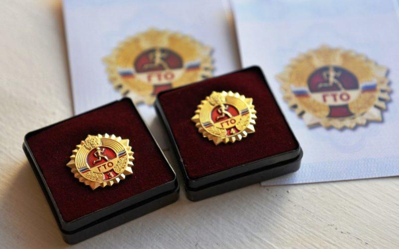 26 000 жителей Смоленской области имеют значок «Готов к труду и обороне»