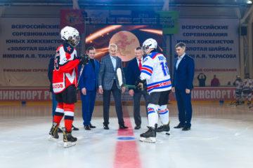 Большой хоккей начинается здесь: в Смоленске проходит финальный этап Всероссийских соревнований юных хоккеистов