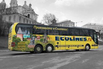 В Смоленске для туристов пустят брендированный трамвай с экскурсоводом, а в сторону Санкт-Петербурга будет курсировать особенный автобус