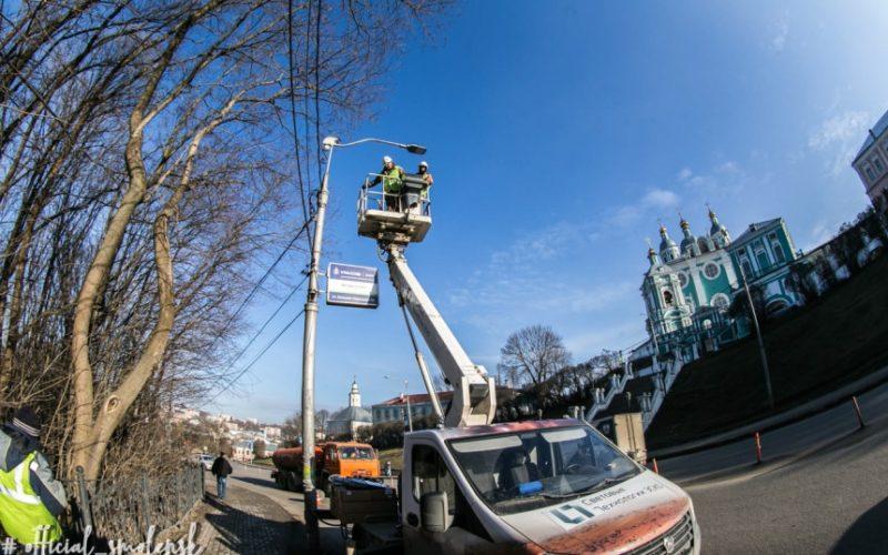 Смоленск получил в подарок 150 новых уличных светильников, которые будут установлены на школьных территориях