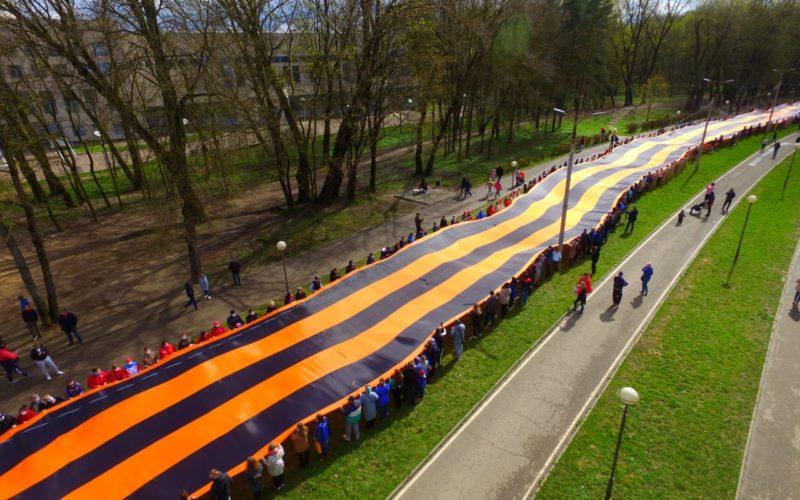 В Смоленске развернули самую большую Георгиевскую ленту в мире