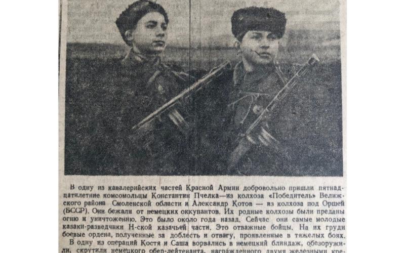 О чем писали смоленские газеты времен Великой Отечественной