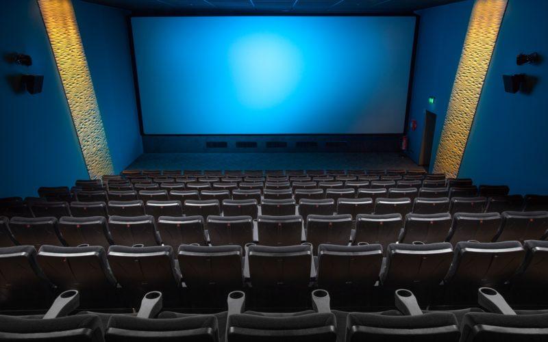 СМУП кинотеатр «Современник» ликвидируют