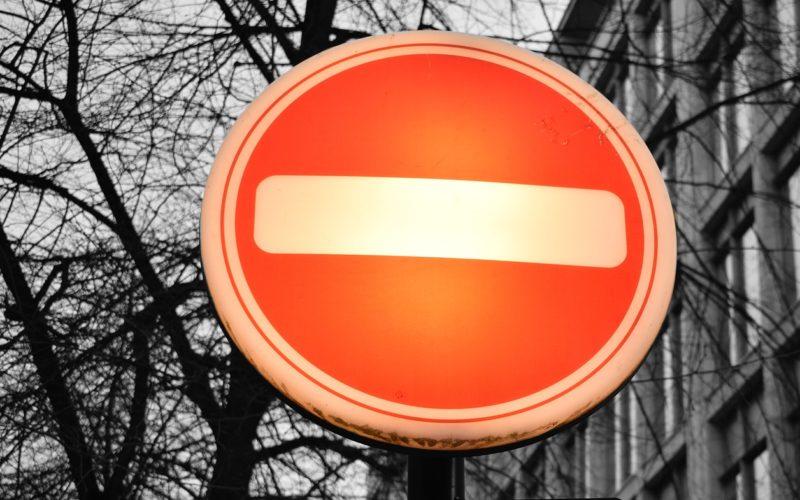 На полтора месяца перекроют участок дороги в центре Смоленска