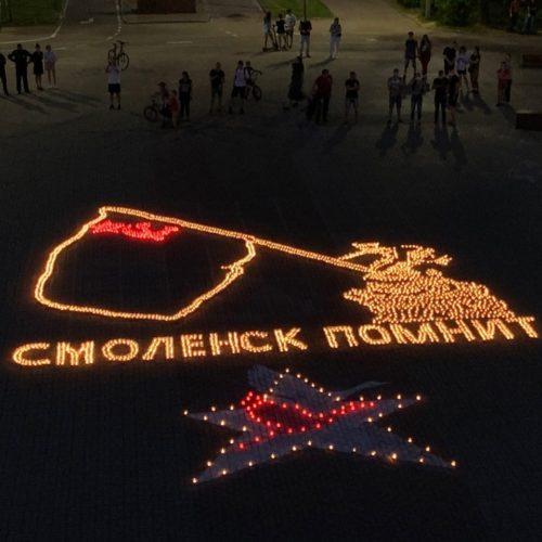 Ко Дню памяти и скорби над Смоленском зажглись «Лучи победы» и «Огненные картины войны»