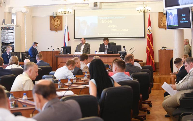 Депутаты Смоленской областной Думы единогласно утвердили отчет об исполнении бюджета за прошлый год