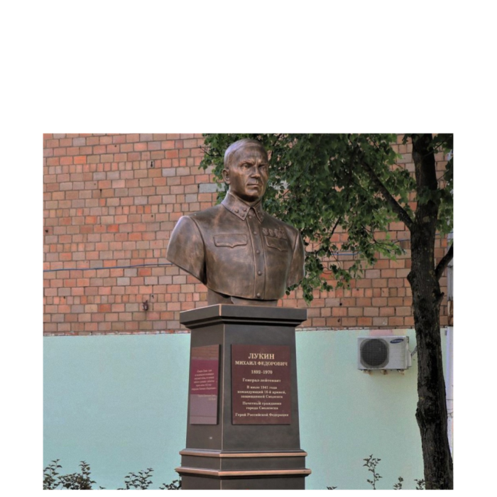 В Смоленске торжественно открыли памятник генералу Лукину