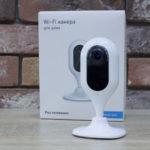 Более пяти тысяч смолян установили камеры видеонаблюдения от «Ростелекома»