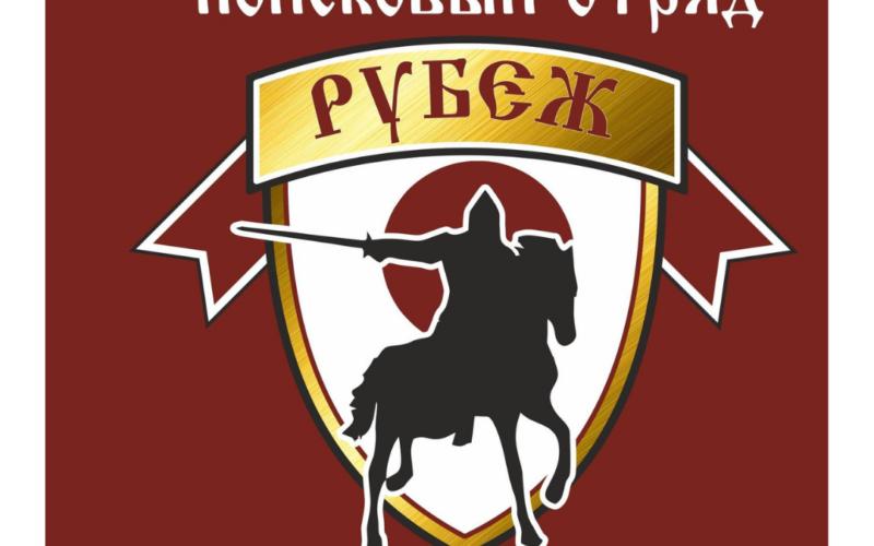 В Вязьме прошло первое собрание будущих бойцов поискового отряда «Рубеж»
