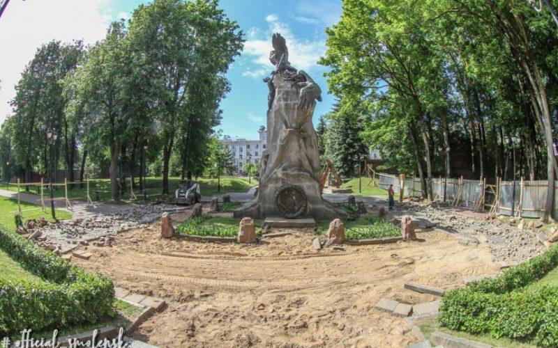 В Смоленске начали благоустраивать Сквер Памяти Героев
