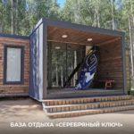 Губернатор Смоленской области рассказал о развитии туризма в регионе
