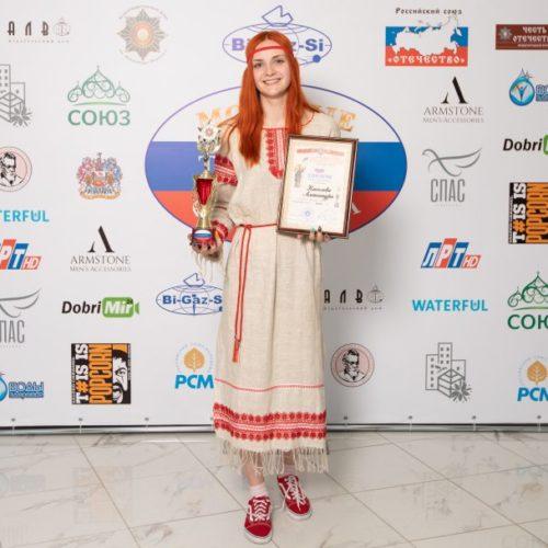 Смолянка победила в фестивале «Молодые таланты Отечества»