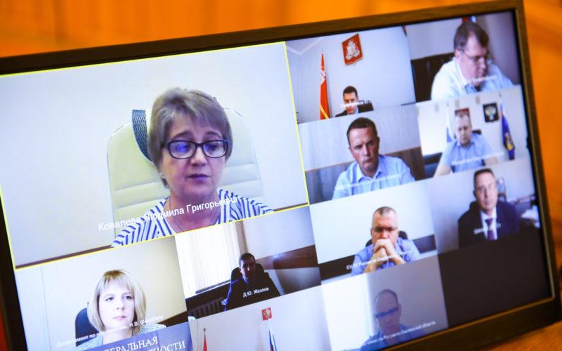 В администрации Смоленской области обсуждали вопросы противодействия коррупции