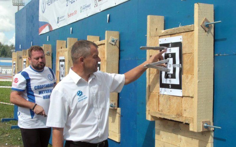 Чемпионат ЦФО по метанию ножа прошел в Смоленске
