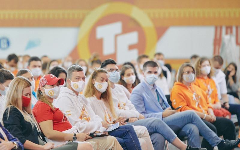 Смоляне принимают участие во Всероссийском образовательном форуме «Территория смыслов»