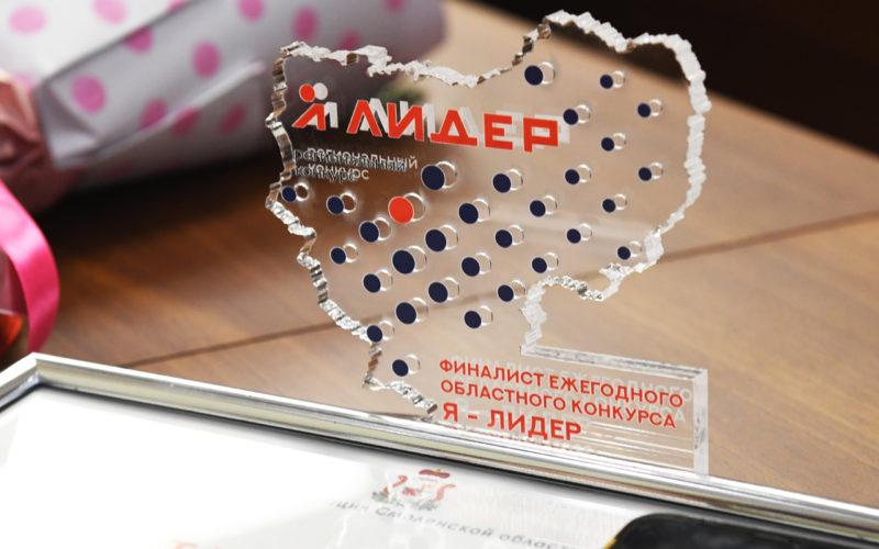 Смолян приглашают принять участие в третьем региональном конкурсе «Я – ЛИДЕР»