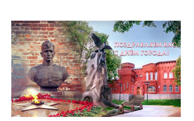 Стала известна полная программа музейных мероприятий, посвященных 78-й годовщине освобождения Смоленщины